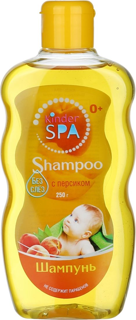 Kinder SPA детский шампунь с персиком 250 мл h air spa шампунь детский увлажняющий с алоэ 354 мл