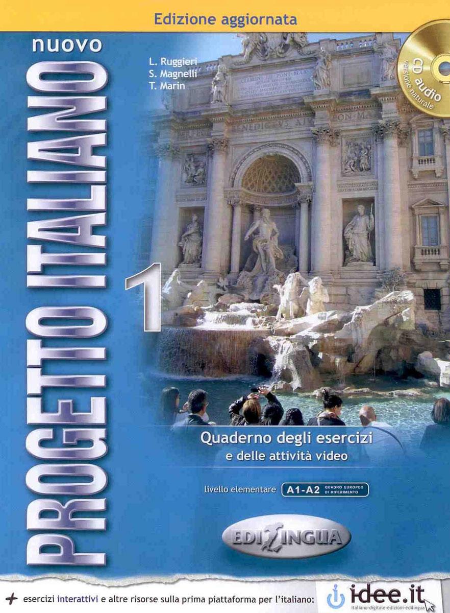 цена Nuovo Progetto italiano 1 NEd Quaderno degli Esercizi (+ CD)