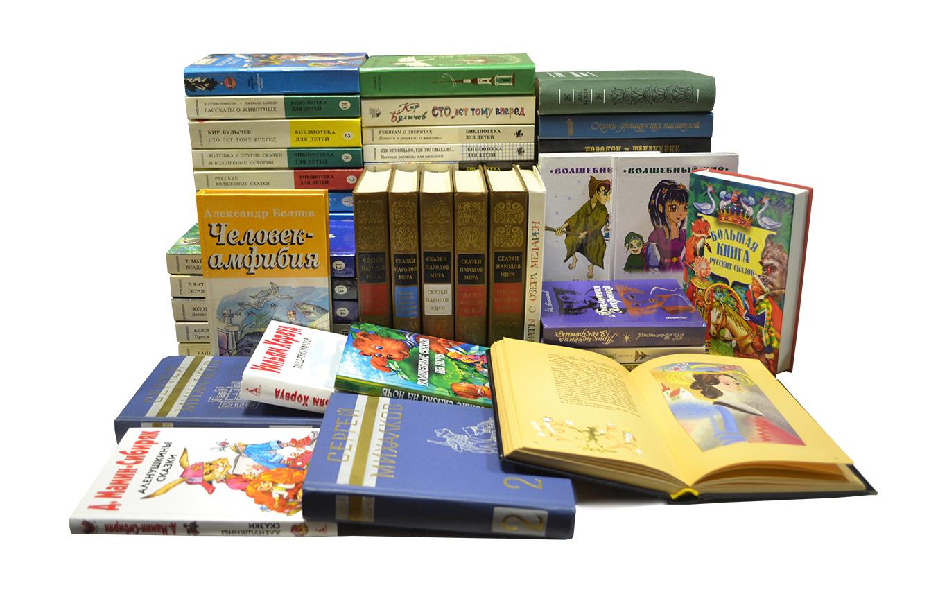 """Серия """"Книги для детей"""" (комплект из 75 книг)"""