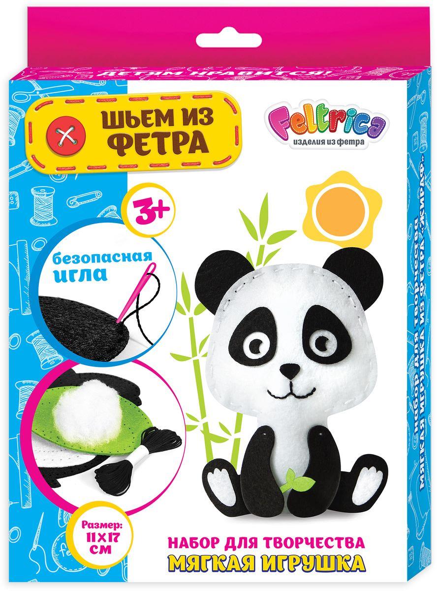 Набор для изготовления игрушки Feltrica Панда, фетр военные игрушки для детей did y26 36 ss067 fbi hrt