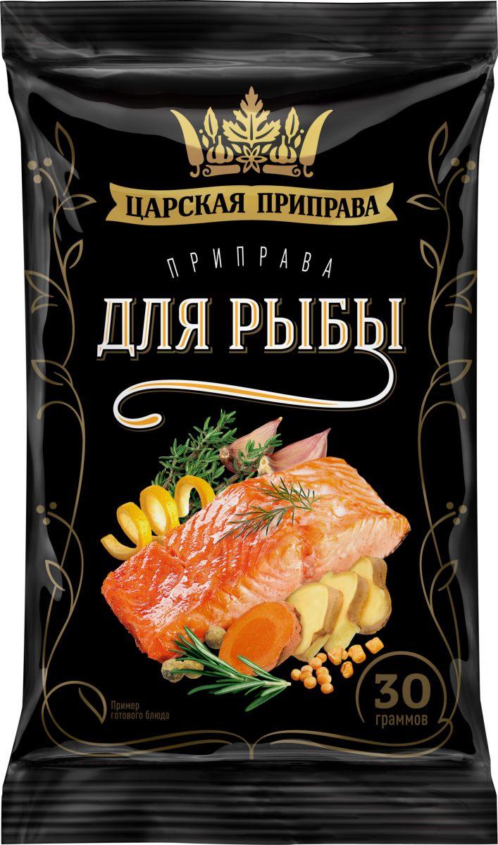 лучшая цена Царская приправа для рыбы, 4 пакетика по 30 г