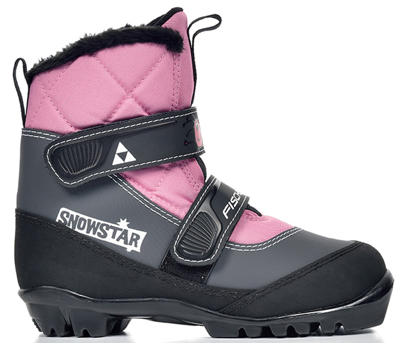 Ботинки лыжные Fischer ботинки лыжные для мальчика fischer snowstar цвет желтый s41017 размер 31
