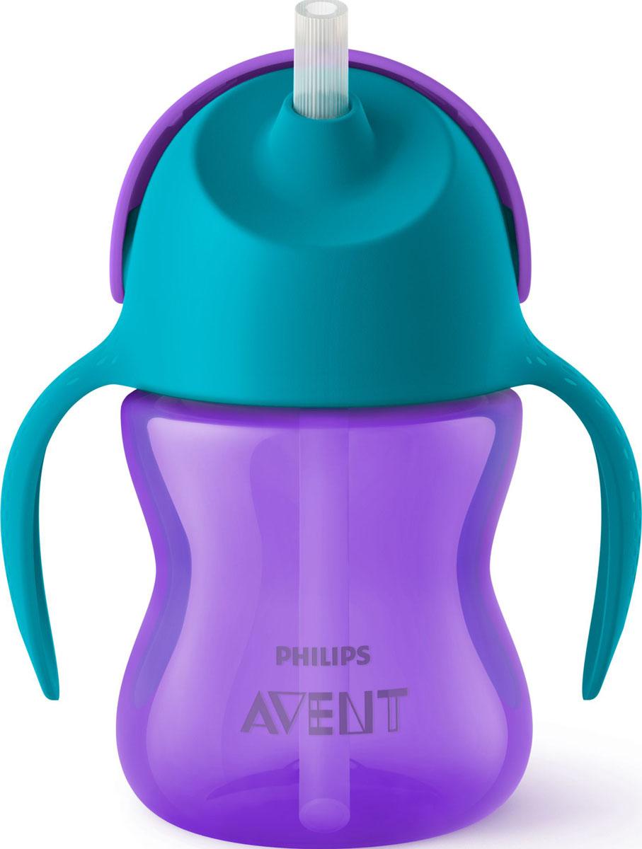 Philips Avent Чашка-поильник 200 мл SCF796/02 контейнер avent чашка поильник с трубочкой 1 шт розовый от 9 месяцев scf798 02
