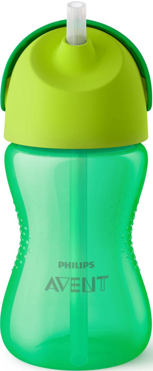 Philips Avent Чашка-поильник 300 мл SCF798/01 контейнер avent чашка поильник с трубочкой 1 шт розовый от 9 месяцев scf798 02