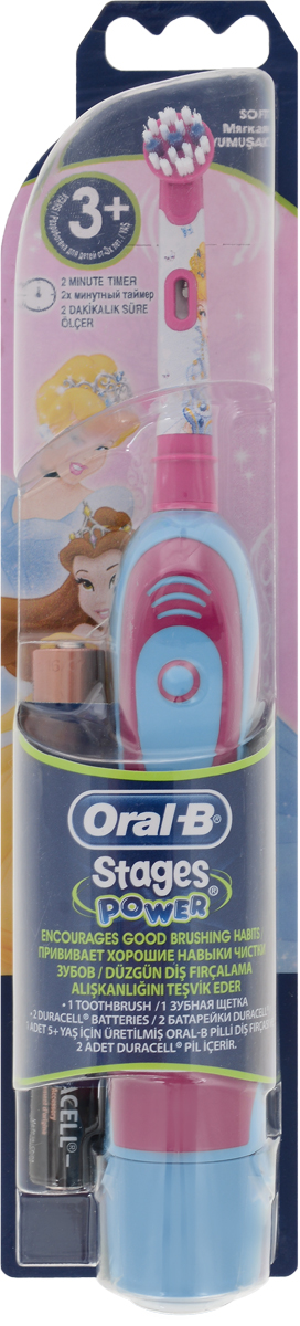 Детская зубная щетка Oral-B DB4 на батарейках детская зубная щетка oral b db4 на батарейках