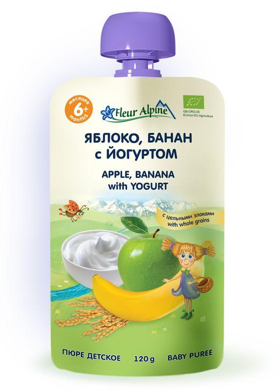 Флёр Альпин Органик пюре яблоко-банан-йогурт, с 6 месяцев, 120 г