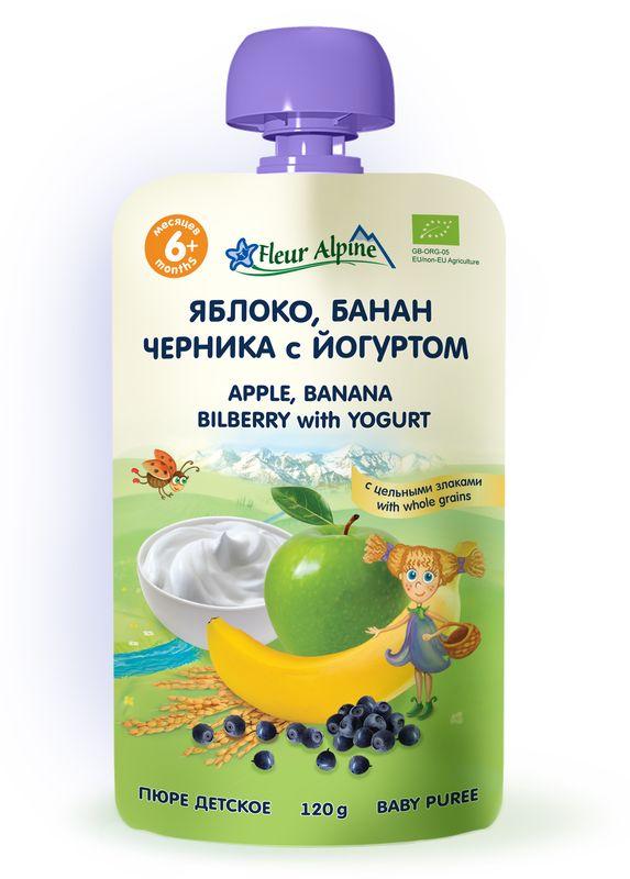 Флёр Альпин Органик пюре яблоко-банан-черника-йогурт, с 6 месяцев, 120 г