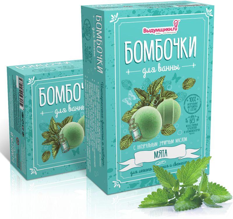 Набор для изготовления бомбочек для ванны Выдумщики Мята, с натуральным эфирным маслом ванны для целлюлита