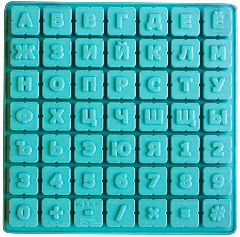 Форма для мыла Выдумщики ActivSoap. Алфавит, 26 х 26 х 20 см форма для мыла выдумщики букет тюльпанов пластиковая цвет прозрачный