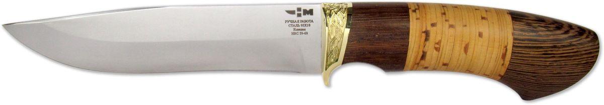 Нож охотничий Ножемир Таежник, цвет: бежевый, темно-коричневый, длина клинка 14,9 см нож охотничий ножемир казачий цвет темно коричневый длина клинка 24 1 см