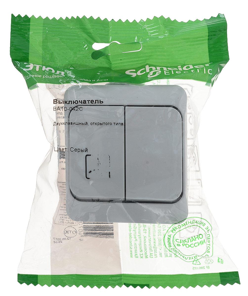 Выключатель Schneider Electric Этюд, двухклавишный, 10А IP44, цвет: серый выключатель 2 клавишный schneider electric этюд сосна