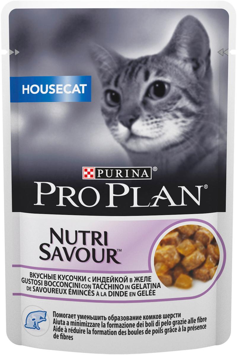 """Консервы """"Pro Plan"""", для кошек с избыточным весом и кошек, склонных к полноте, с индейкой, 85 г"""