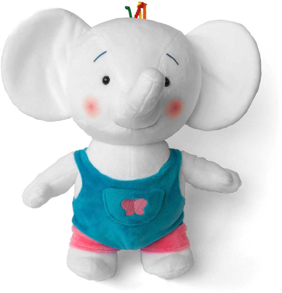 Тим и Тома Мягкая игрушка Слоненок Тома 30 см тима и тома посуда для кукол в гостях у томы