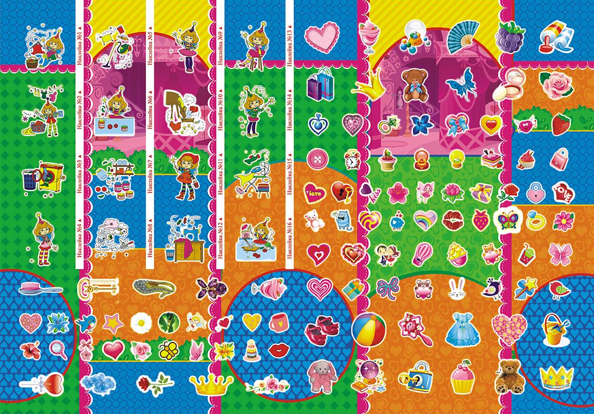 ЛиС Раскраска с наклейками Школа маленьких фей ЛиС