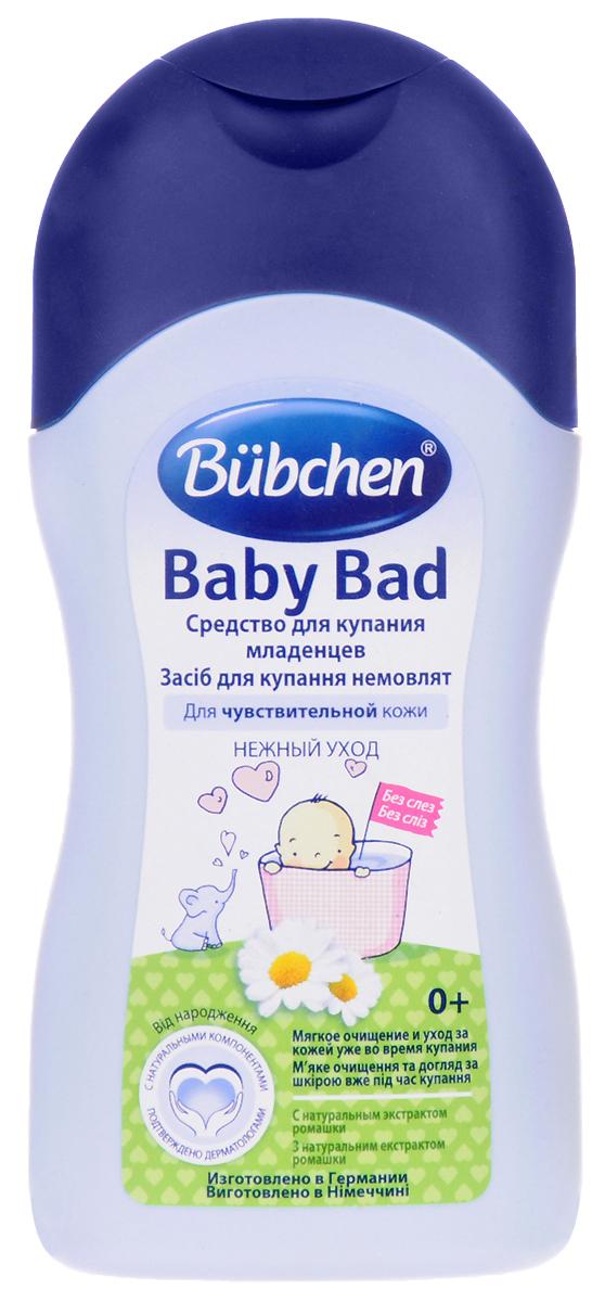 цены на Bubchen Средство для купания младенцев