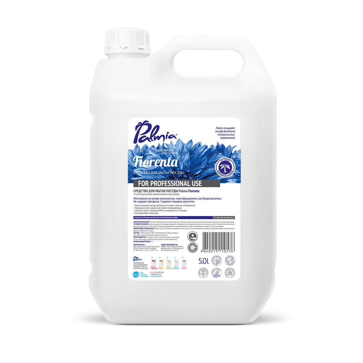 Гель для мытья посуды Palmia Fiorenta, с ароматом ежевики и васильков, 5 л4640015110576Гель для мытья посуды c ароматом ежевики и васильков. Отлично смывает любые загрязнения , смывает трудновыводимые запахи. Полностью смывается при ополаскивании. Продукт полностью биоразлагаем. Как выбрать качественную бытовую химию, безопасную для природы и людей. Статья OZON Гид