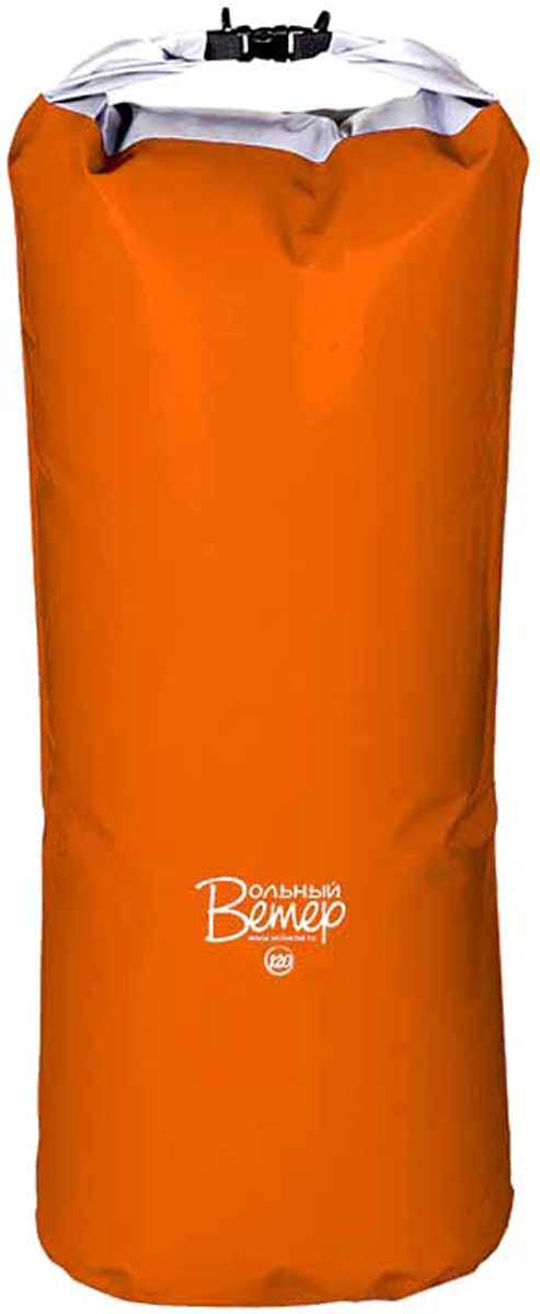 Гермомешок Вольный ветер, цвет: оранжевый, 120 л