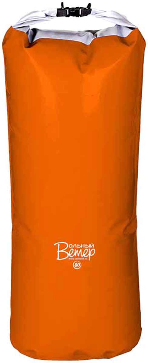 Гермомешок Вольный ветер, цвет: оранжевый, 80 л сноутьюб кхл тент тент с камерой 80 x 80 x 40 см