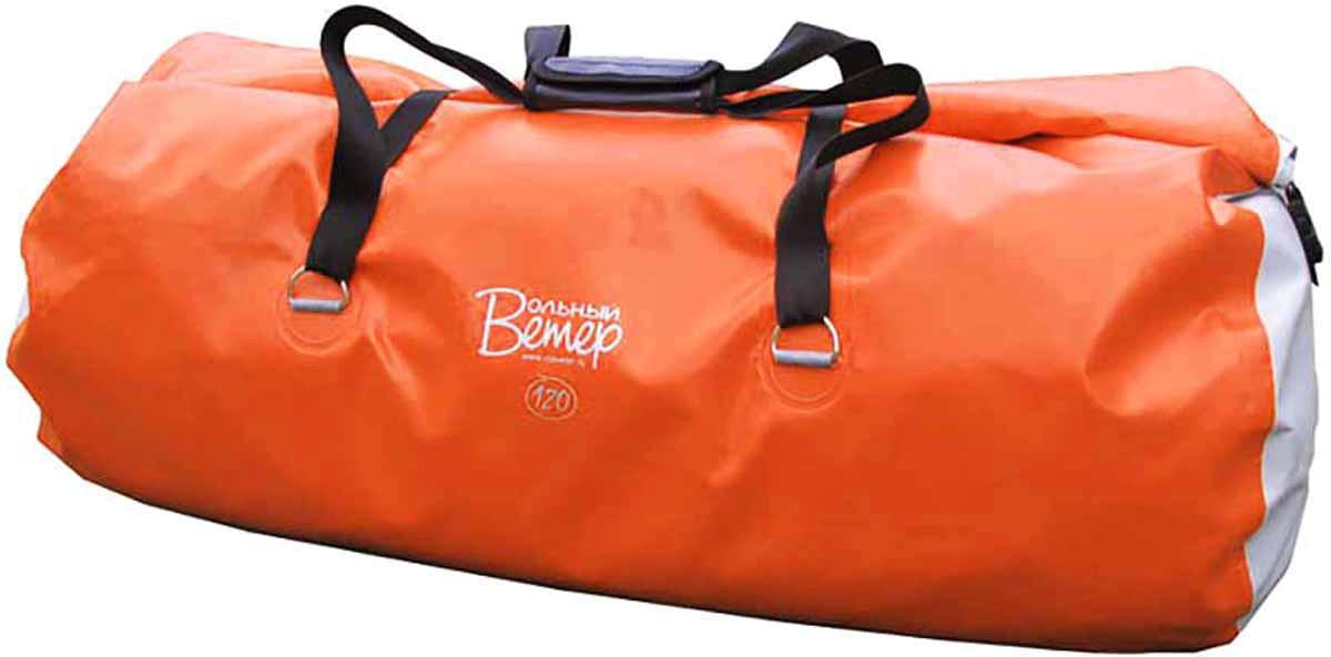 Гермобаул Вольный ветер, цвет: оранжевый, 120 л цена