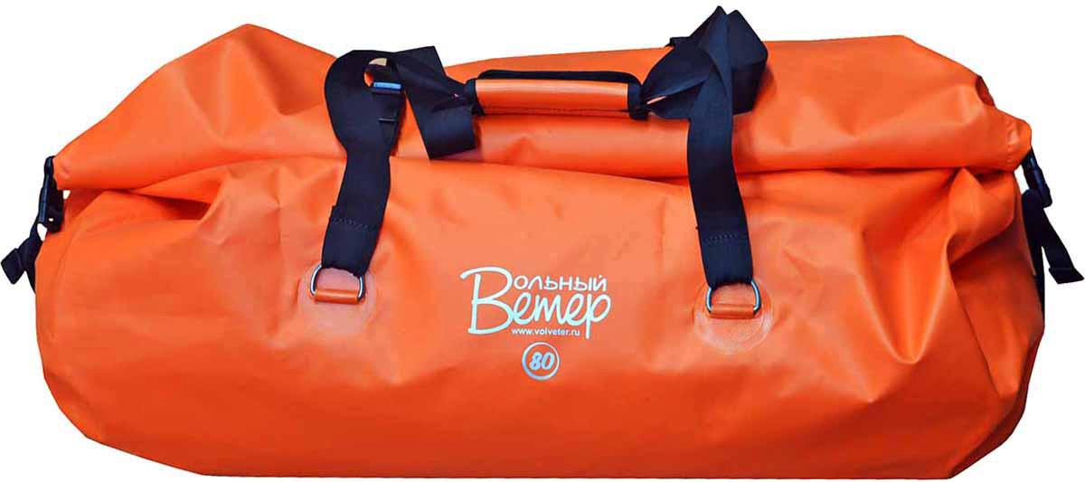 Гермобаул Вольный ветер, цвет: оранжевый, 80 л цена
