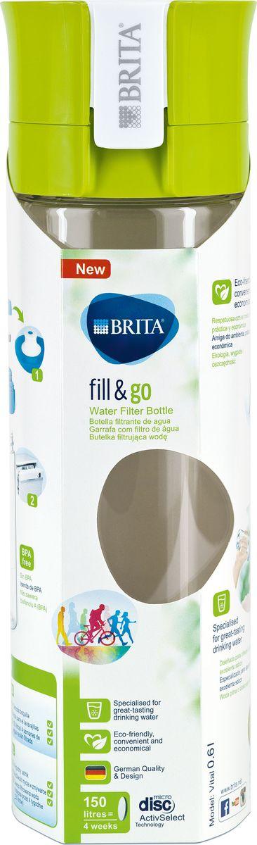 """Фильтр-бутылка Brita """"Fill & Go Vital"""", со сменным картриджем, цвет: лайм, 0,6 л"""