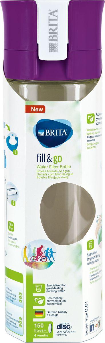 """Фильтр-бутылка Brita """"Fill & Go Vital"""", со сменным картриджем, цвет: фиолетовый, 0,6 л"""