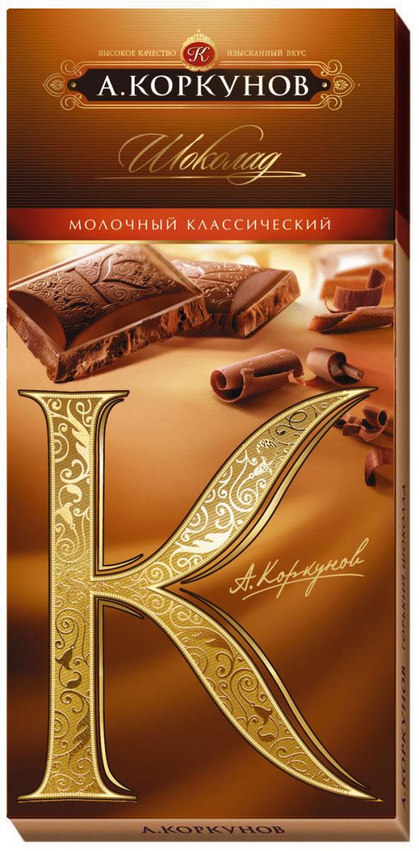 Коркунов молочный шоколад, 90 г цена 2017