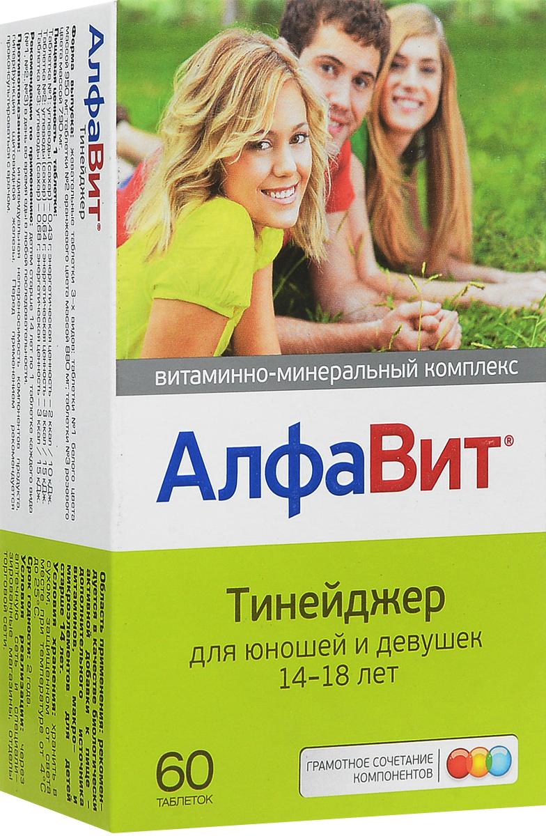 картинки витамин алфавит зубы стали