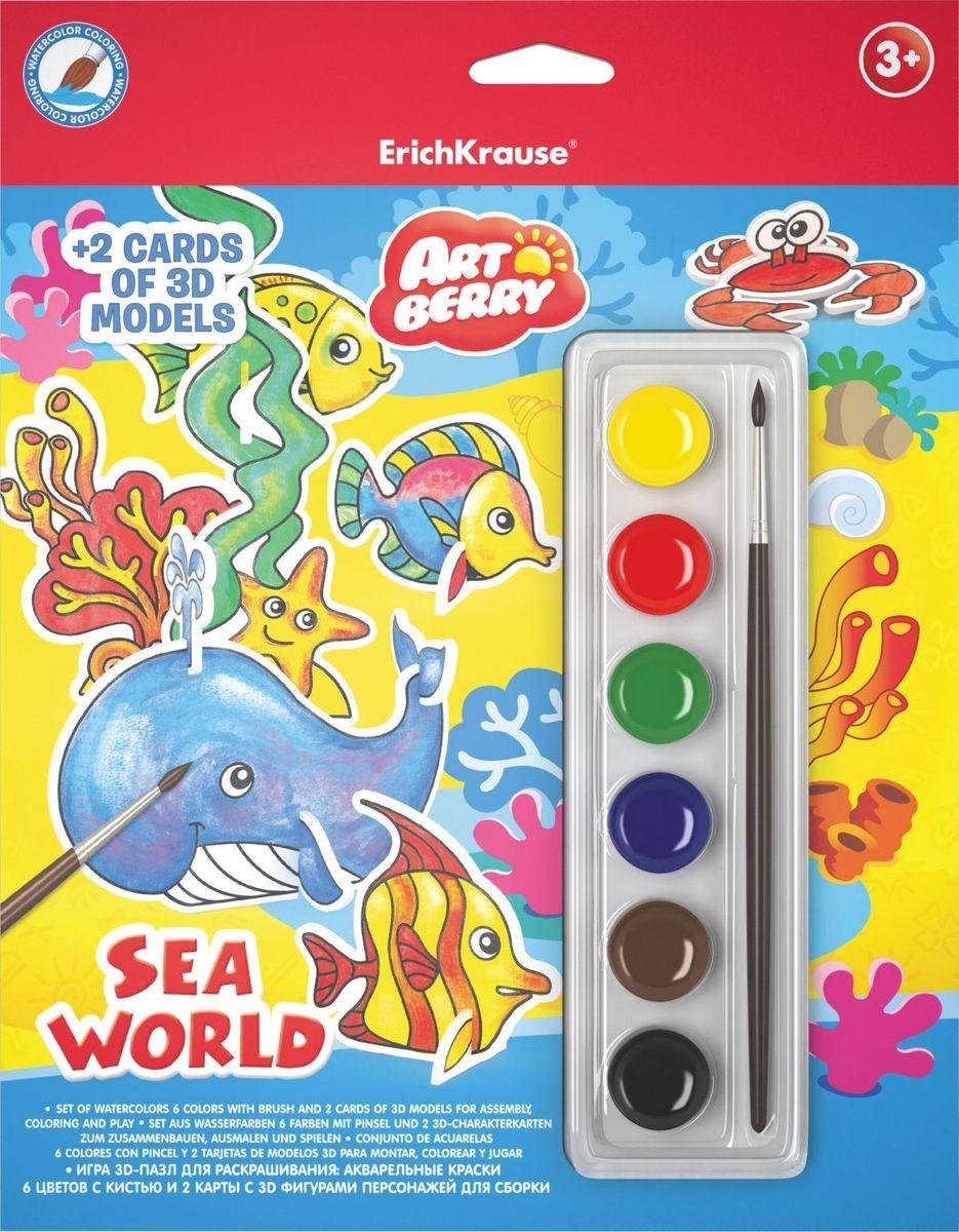 Игровой 3D пазл для раскрашивания ArtBerry Sea World, 6 цветов и 2 карты с фигурами для сборки