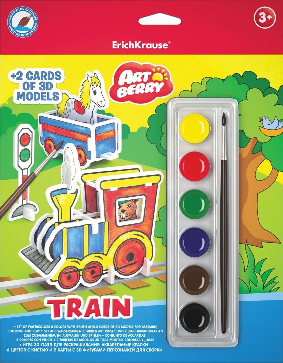 Игровой 3D пазл для раскрашивания ArtBerry Train, 6 цветов и 2 карты с фигурами для сборки