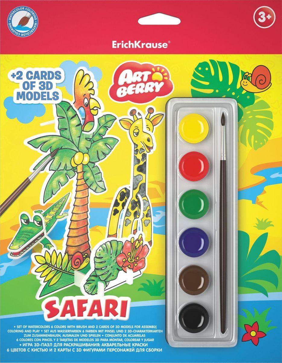 Игровой 3D пазл для раскрашивания ArtBerry Safari, акварель 6 цветов и 2 карты с фигурами для сборки