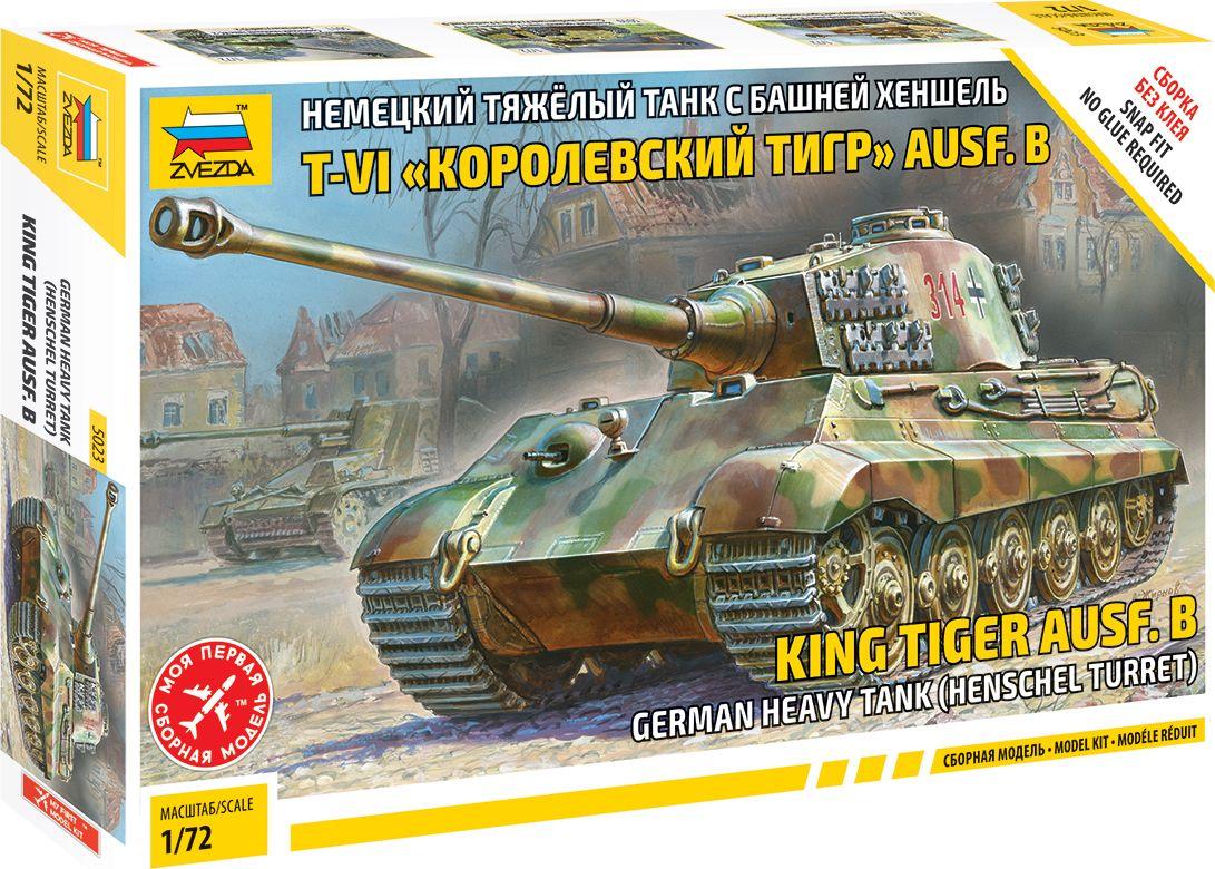 Звезда Сборная модель Танк Королевский тигр Хеншель 5023 сборная модель звезда zvezda немецкий танк королевский тигр 6204