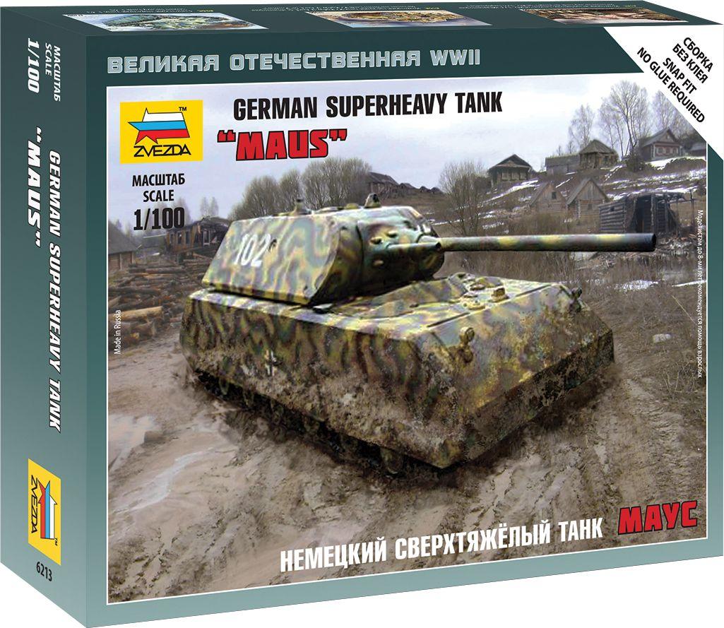 Звезда Сборная модель Немецкий тяжелый танк Маус звезда сборная модель звезда немецкий сверхтяжёлый танк маус 1 100 сборка без клея