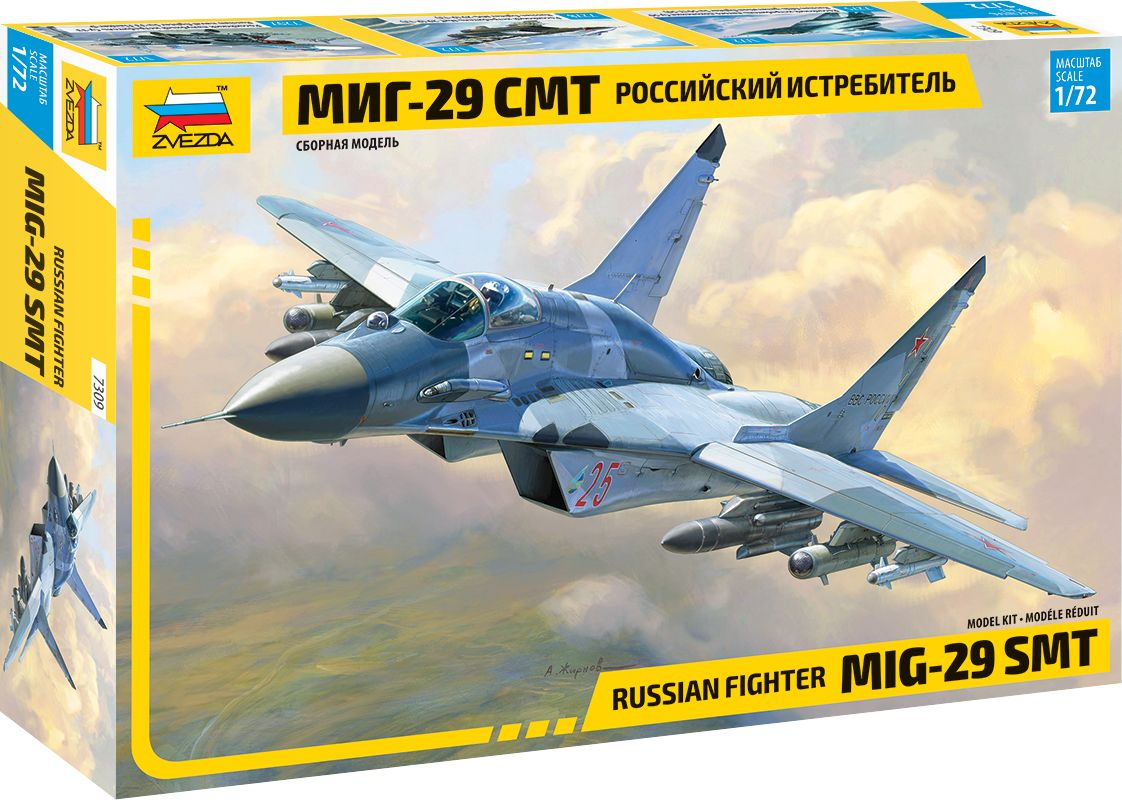 Звезда Сборная модель Российский истребитель МиГ-29 СМТ 7309