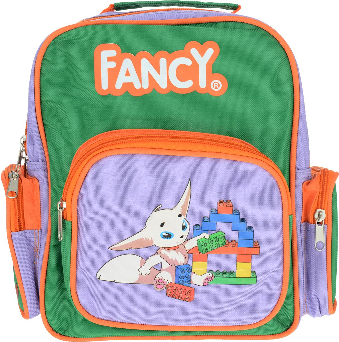 Action! Рюкзак дошкольный цвет зеленый сиреневый