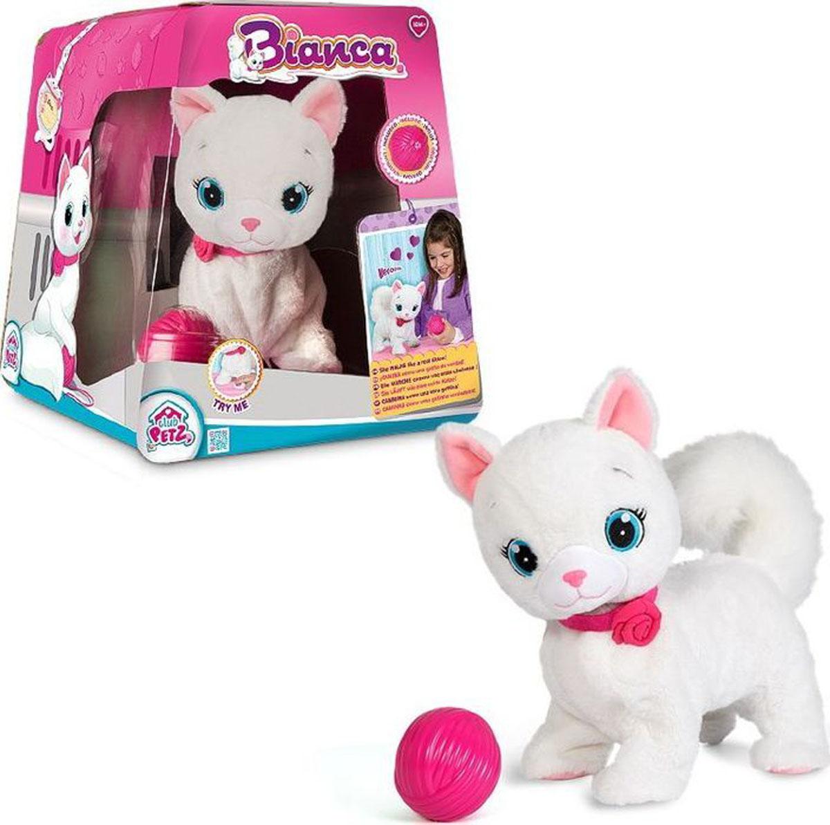 Abtoys Интерактивная игрушка Кошка Bianca