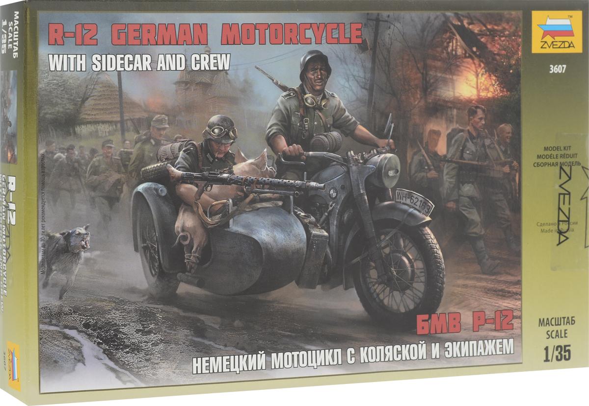 Звезда Сборная модель Немецкий мотоцикл БМВ Р-12 с коляской и экипажем