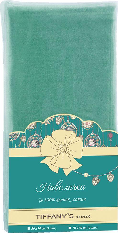 """Набор наволочек """"Tiffany's Secret"""", цвет: бирюзовый, 70 х 70 см, 2 шт"""