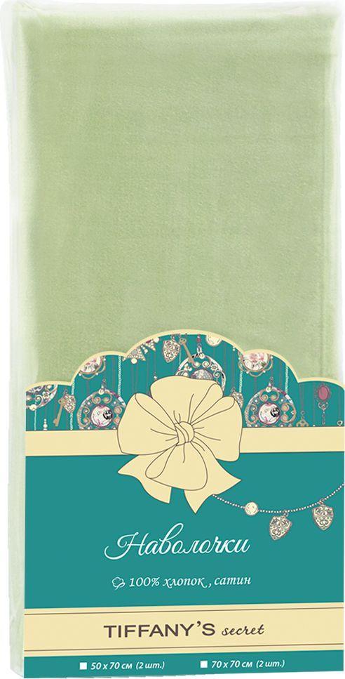 """Набор наволочек """"Tiffany's Secret"""", цвет: салатовый, 70 х 70 см, 2 шт"""