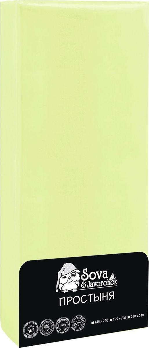Простыня Sova & Javoronok, цвет: салатовый, 145 х 220 см простыня sova