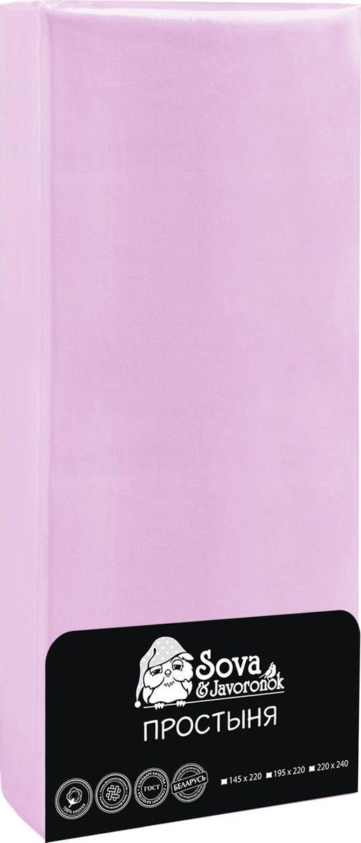 Простыня Sova & Javoronok, цвет: светло-фиолетовый, 145 х 220 см простыня sova