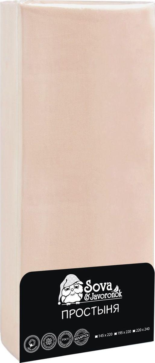 Простыня Sova & Javoronok, цвет: светло-бежевый, 145 х 220 см простыня sova