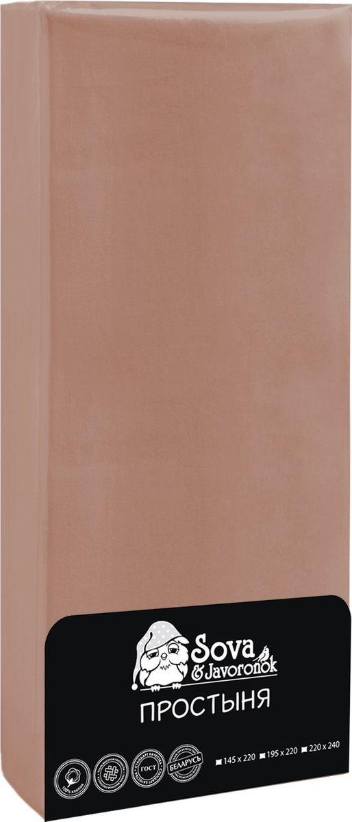 Простыня Sova & Javoronok, цвет: бежевый, 195 х 220 см простыня sova