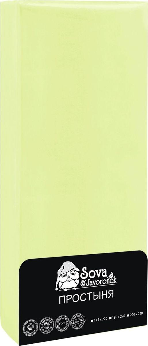 Простыня Sova & Javoronok, цвет: салатовый, 195 х 220 см простыня sova