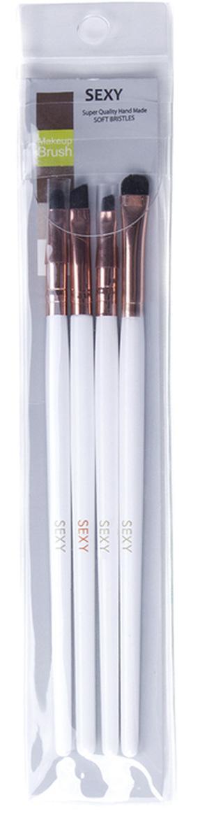 Набор бровиста из 4 кистей SEXY BROW KIT lucas cosmetics набор для окрашивания хной cc brow 2 в баночках 750 гр