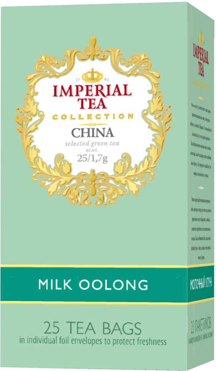 Императорский чай Collection Молочный Улун, 25 шт императорский чай collection фруктовый 25 шт