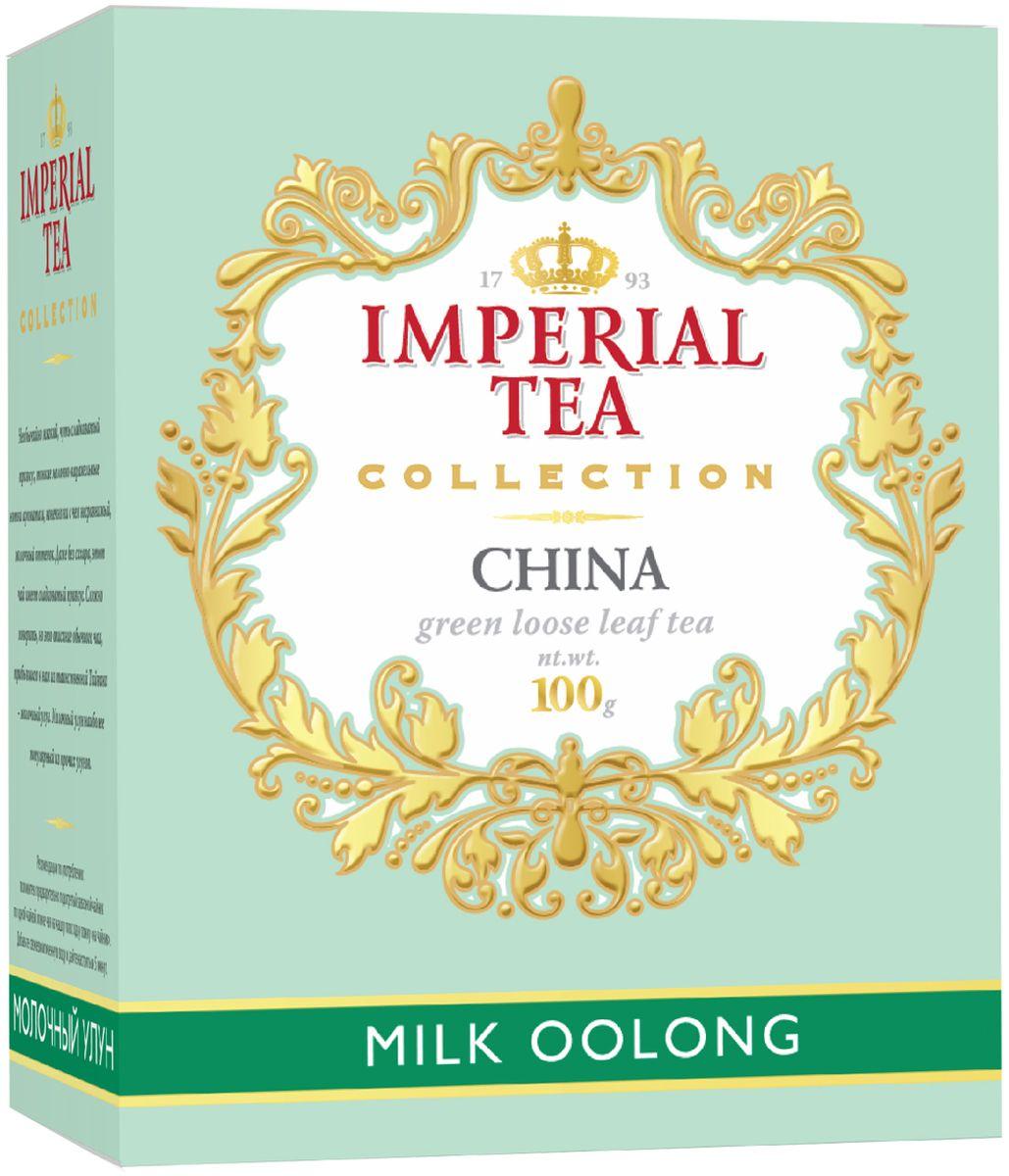 все цены на Императорский чай Collection Молочный Улун, 100 г онлайн