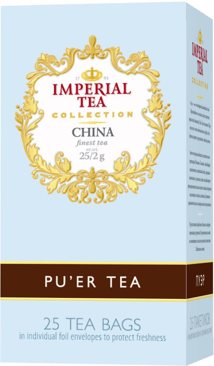 Императорский чай Collection Пуэр, 25 шт императорский чай collection фруктовый 25 шт