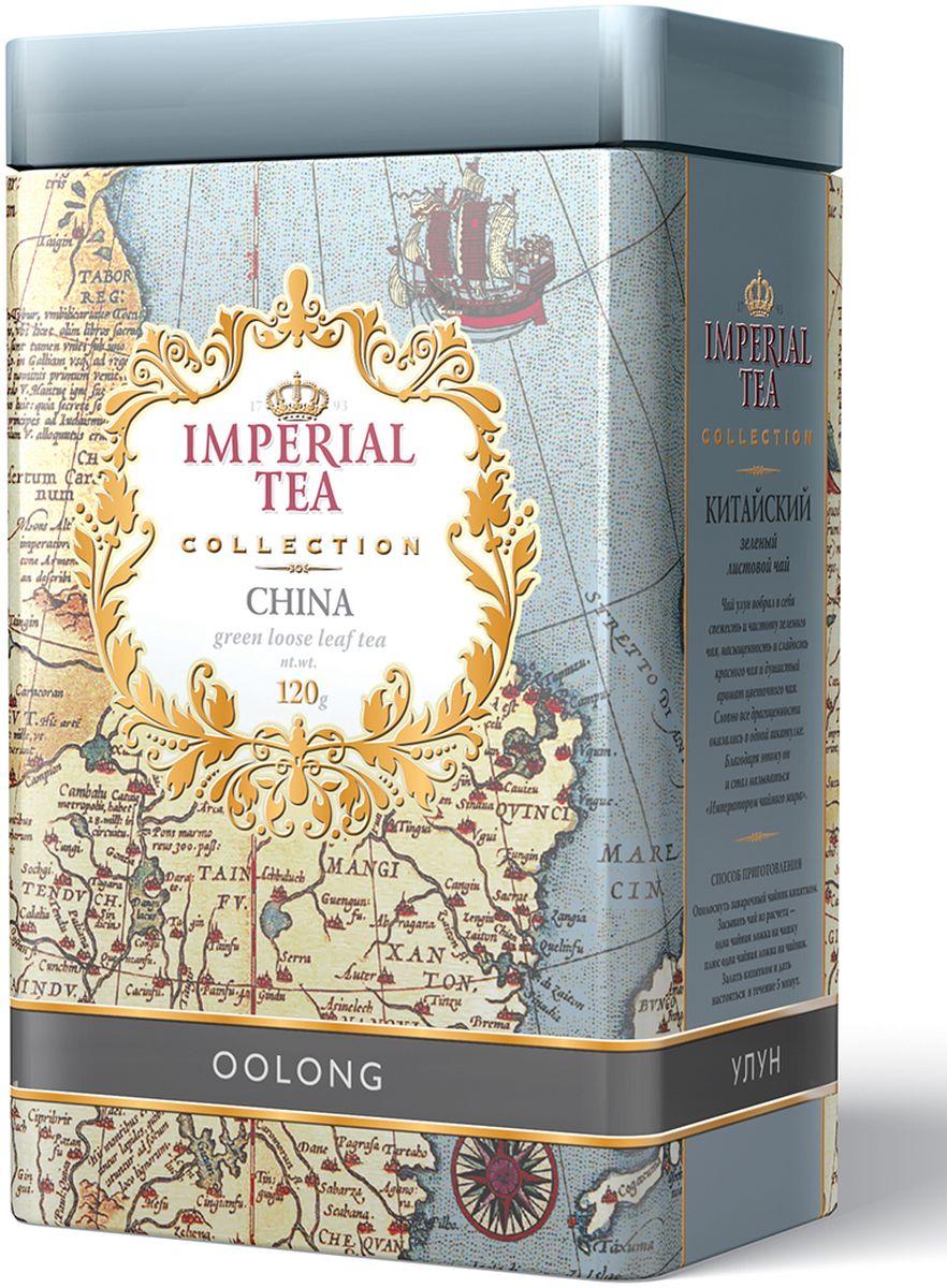 все цены на Императорский чай Collection Улун, 120 г онлайн