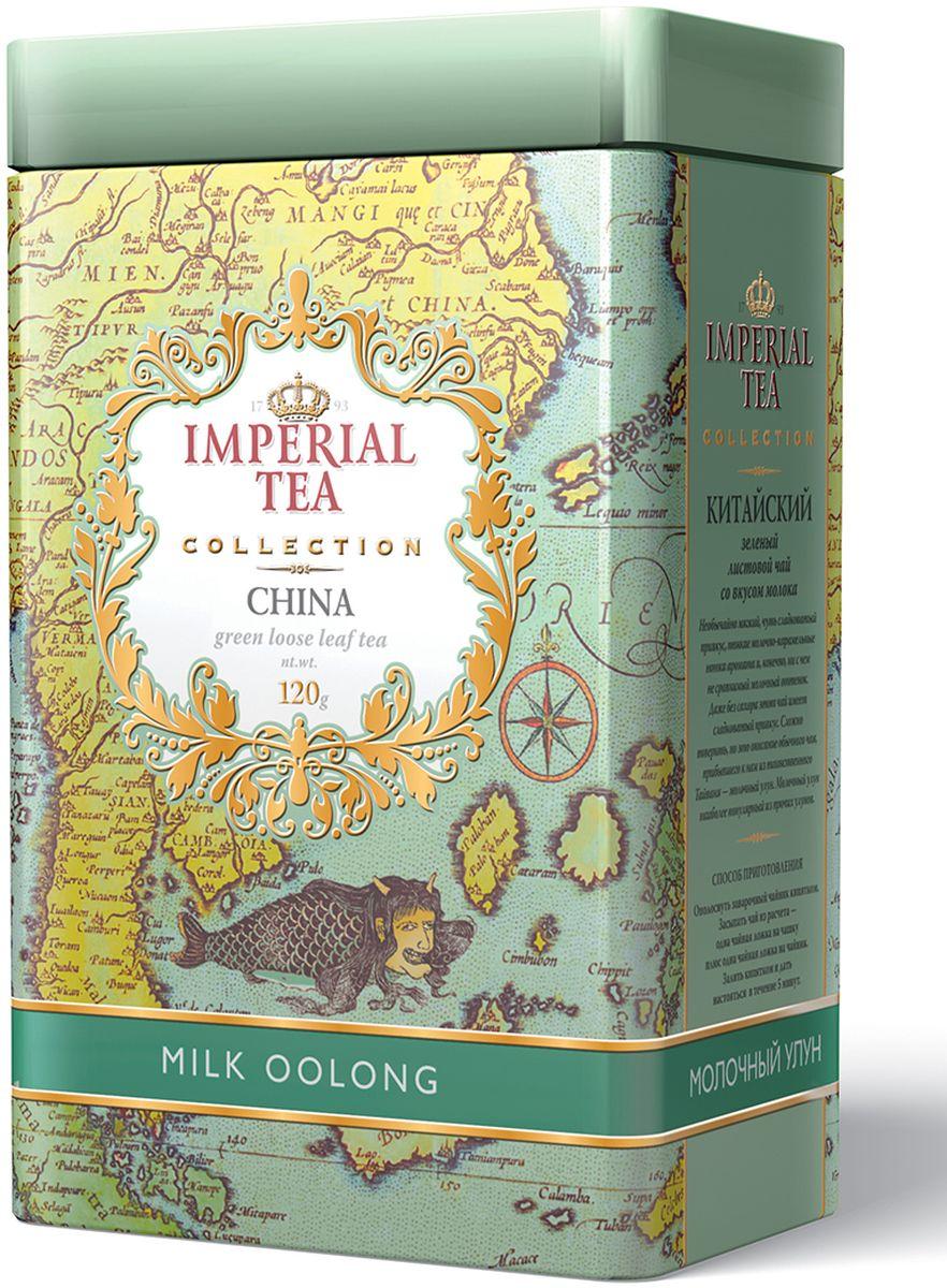 все цены на Императорский чай Collection Молочный Улун, 120 г онлайн